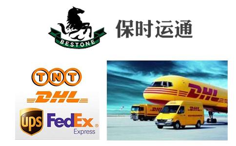 保时运通提供优势的fba头程快递运输价格方案