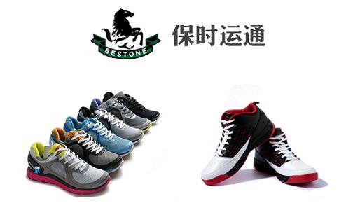 运动鞋发亚马逊fba物流选择保时运通