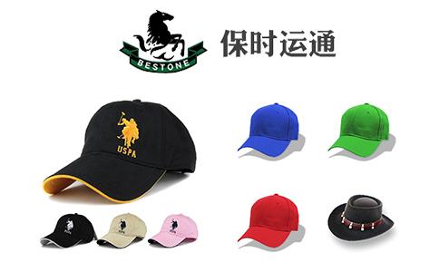 帽子发货到美国亚马逊仓库找保时运通