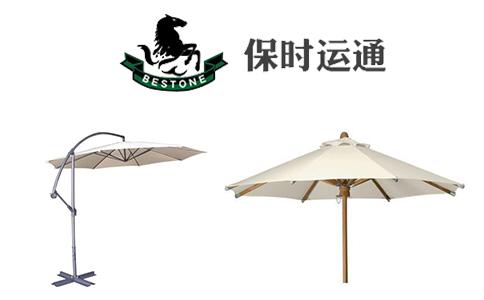 遮阳伞出口美国选择保时运通中美专线物流