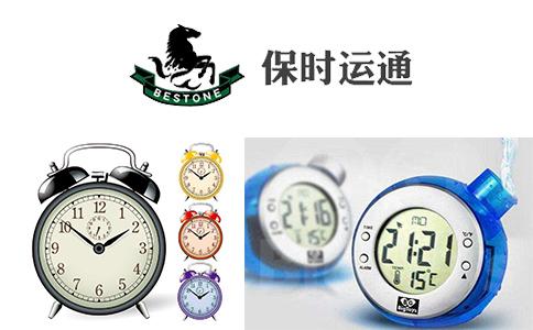 钟表产品发fba亚马逊仓库选择保时运通
