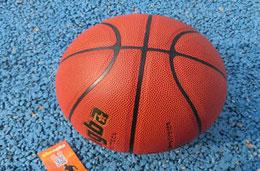 从东莞寄篮球用品到美国亚马逊处理仓储问题找