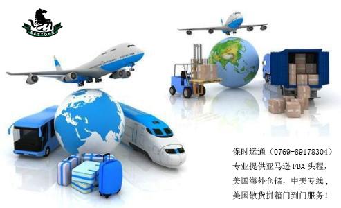fba头程东莞地区具有优势的国际物流服务商-保时运通