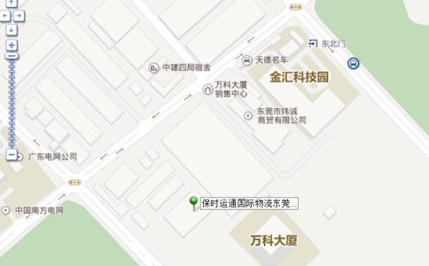 保时运通国际物流东莞南城仓库正式投入使用