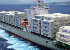 美森快船价格贵吗,运费是怎么算的?