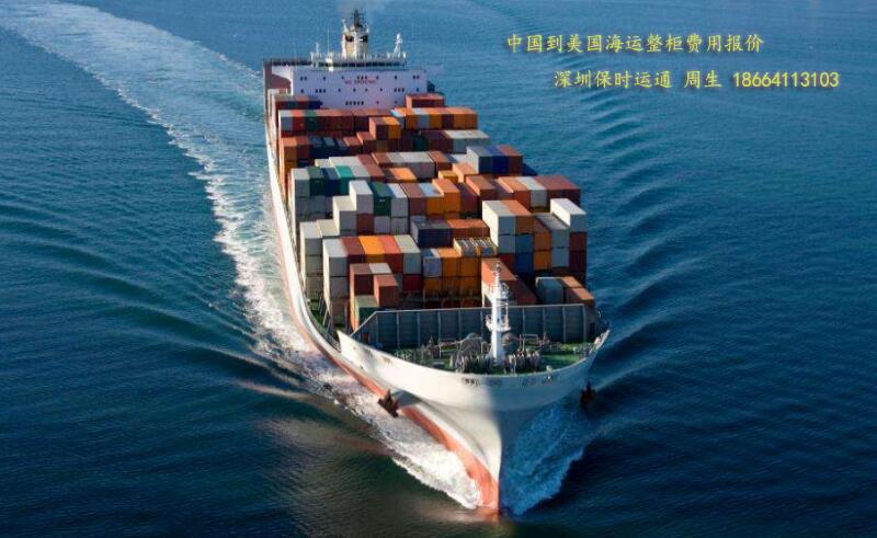 美国FBA海运整柜运费怎么算?报价包含哪些杂费?