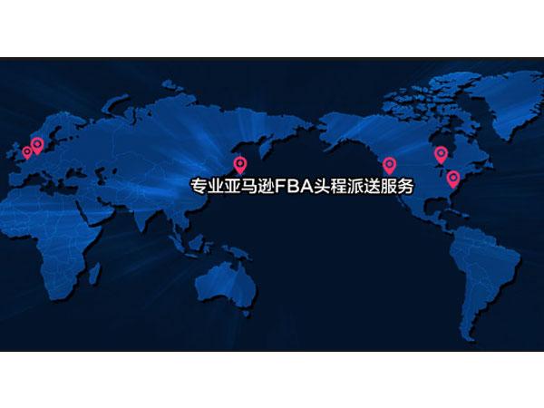 出口美国的FBA货被美国海关查扣的应对措施