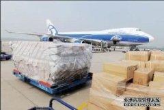 FBA头程航空货运枢纽及航线网络支持报关资讯